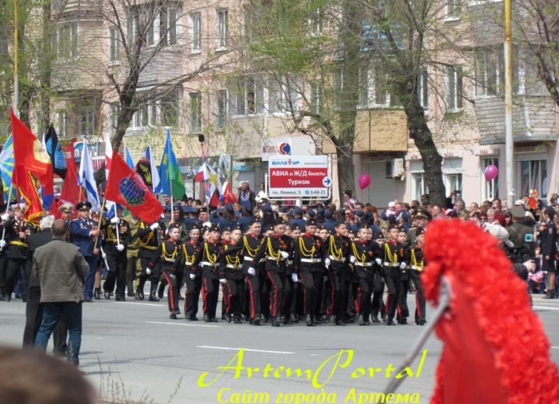 Парад Победы 71 годовщина