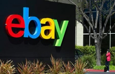 В Германии пытались продать младенца за €5000 на eBay.