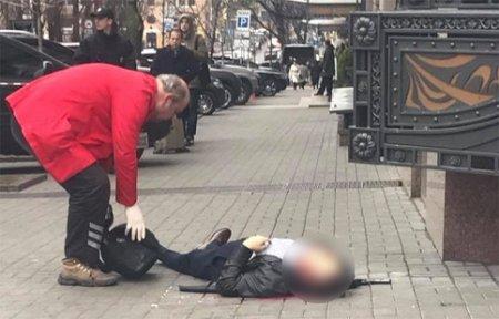 В Киеве убили бывшего депутата Госдумы Вороненкова.