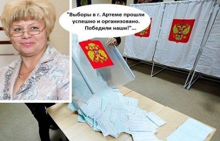 Председатель избирательной комиссии города Артема Лемехова Т.Н. сложила свои полномочия.
