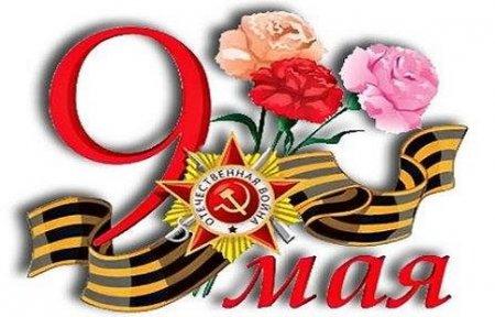 В п. Артемовский 5 мая 2017 г. состоятся мероприятия, посвященные   празднованию 72-й годовщины Победы в Великой Отечественной войне.