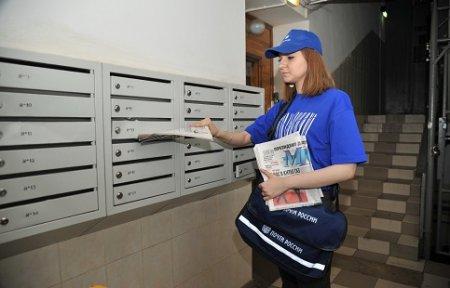 Газеты и журналы для всей семьи предлагает Почта России.