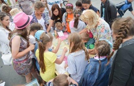 В День России в Приморье будут работать праздничные площадки.