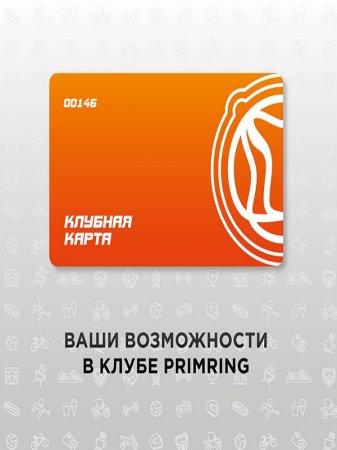 Приморское кольцо - новая система депозитных карт