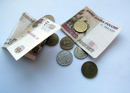 Прокуратура Артема заставляет нарушителей трудового закона выплачивать заработную плату.