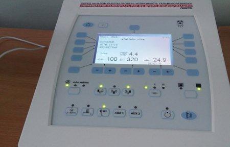 Новый флюорограф установлен в больнице города Артема.