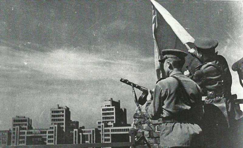 Курская битва — коренной перелом в Великой Отечественной и Второй мировой войнах.