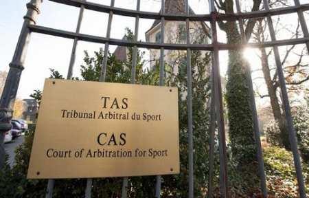CAS отклонил апелляции 47 российских спортсменов на неприглашение на Олимпиаду-2018.
