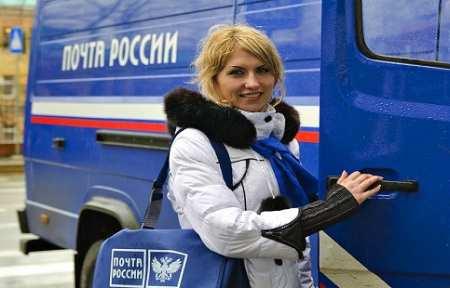 Почта России в Приморье доставляет социальную выплату в 1000 рублей вместе с пенсией.