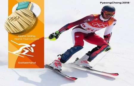 Швейцарские горнолыжники — олимпийские чемпионы Пхёнчхана-2018 в командном турнире