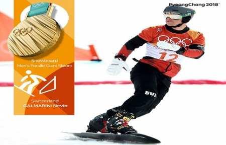 Швейцарский сноубордист Гальмарини — олимпийский чемпион Пхёнчхана-2018 в параллельном гигантском слаломе.