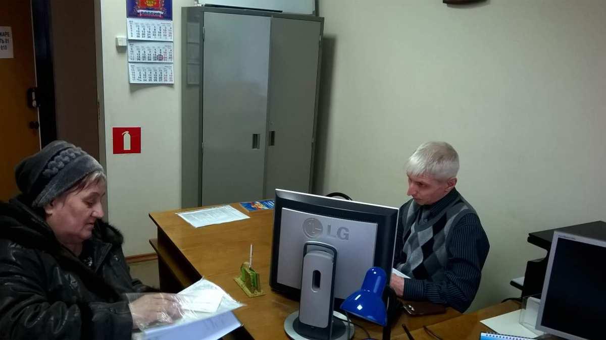 Жители города Артёма получили бесплатную правовую помощь.