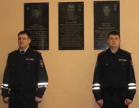 В Артеме сотрудники полиции почтили память инспектора ДПС, погибшего при исполнении служебного долга.