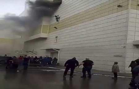 Четверо детей погибли при пожаре в торговом центре Кемерово.
