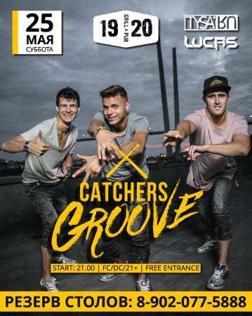 """25 мая на сцене бара """"19/20"""" выступит группа Catcher's Groove."""