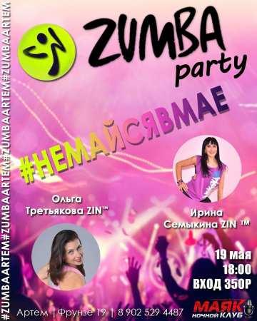 19 мая Zumba party в ночном клубе Маяк.
