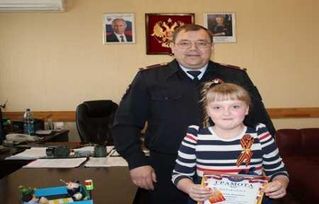 Победителей конкурса детского творчества «Полицейский Дядя Степа» наградили в Артеме.