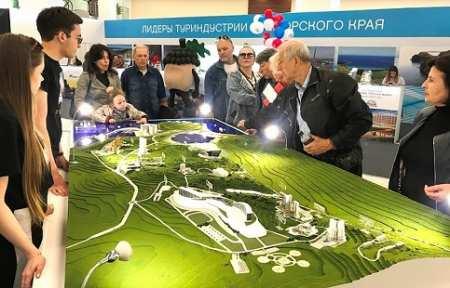 Новые объекты для развлекательного курорта «Приморье» предложили посетители PITE-2018.