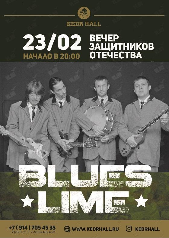 """Вечер защитников Отечества. Группой """"Blues Lime"""" в Артёме 23 февраля 2019"""