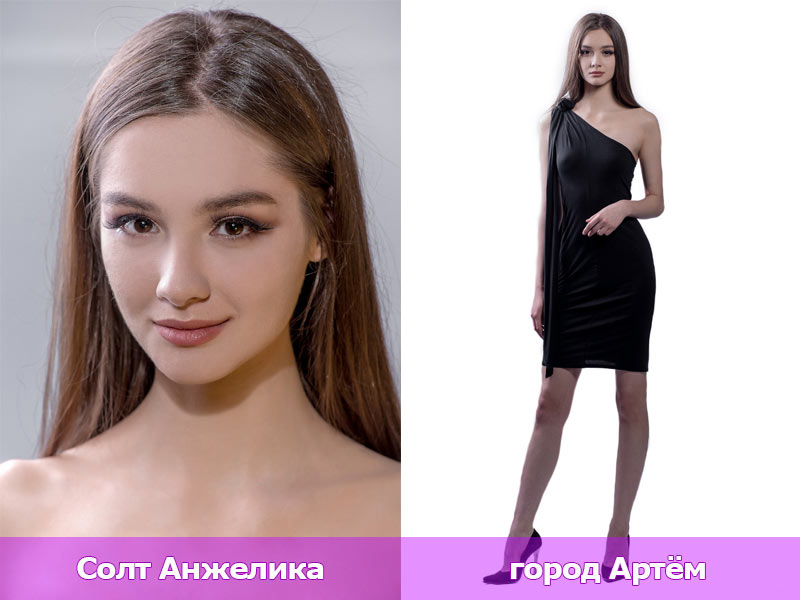 Две девушки из Артема поборятся за титул «Мисс Восток России 2019»