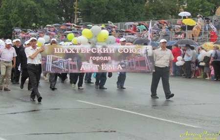 В Артеме на предстоящих выходных жители отметят День города.