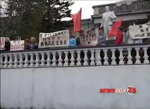 Мэр города сбежал от протестующих организовавших митинг
