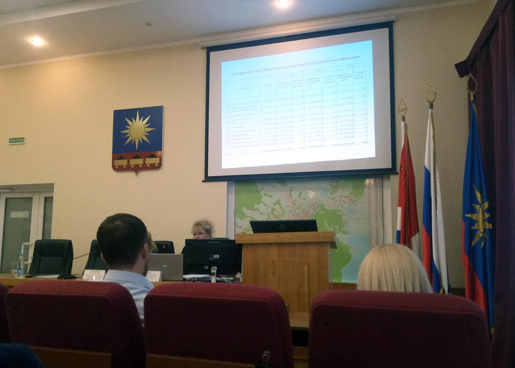 В Артеме состоялись публичные слушания о бюджете АГО на 2020 год