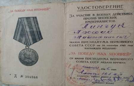 Сотрудники полиции Артема рассказывают о своих родственниках – участниках Великой Отечественной войны.