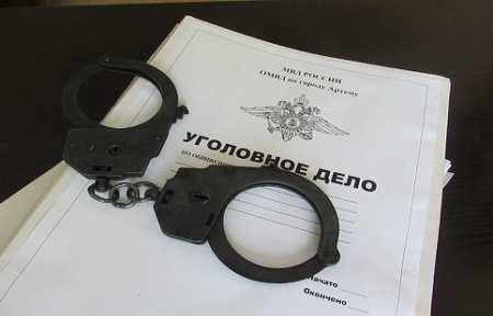 Жителя Артема привлекли к уголовной ответственности за неповиновение сотруднику полиции.